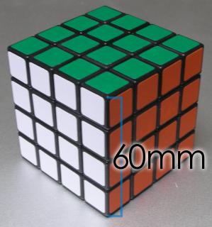 QJ60mm 4x4x4