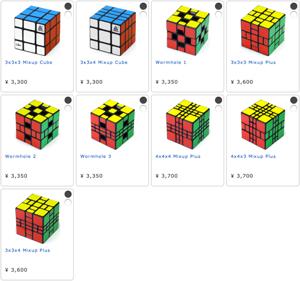 mixup-cube-ss