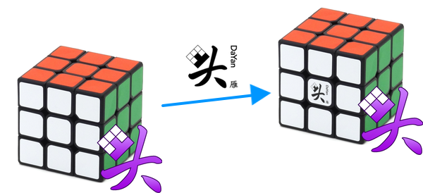 dayan-zhanchi-with-logo