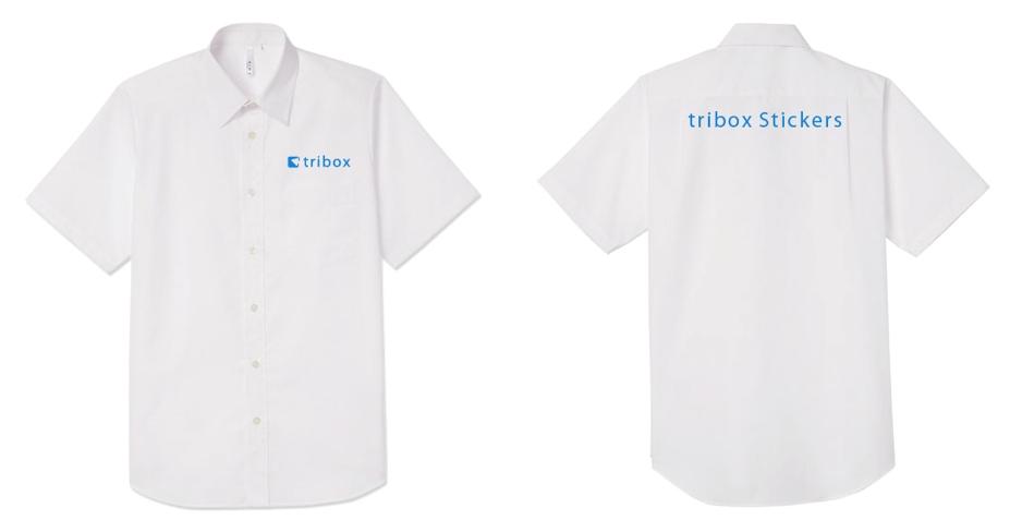 tribox SCT uniform